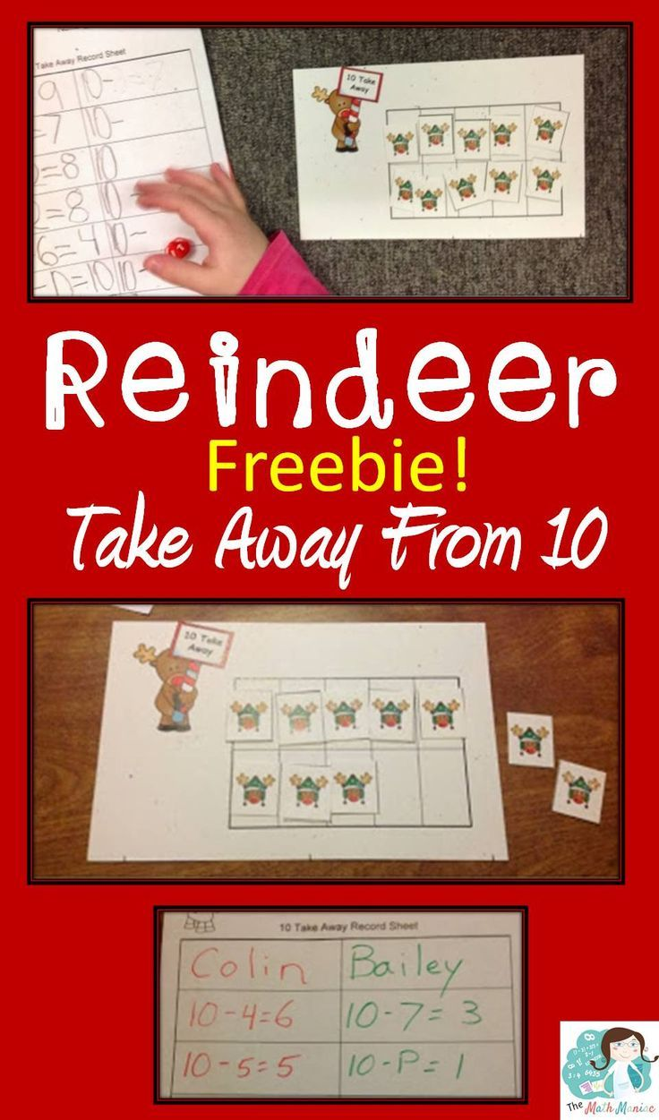 A fun & free math game for K & 1. A great way to bring holiday fun ...