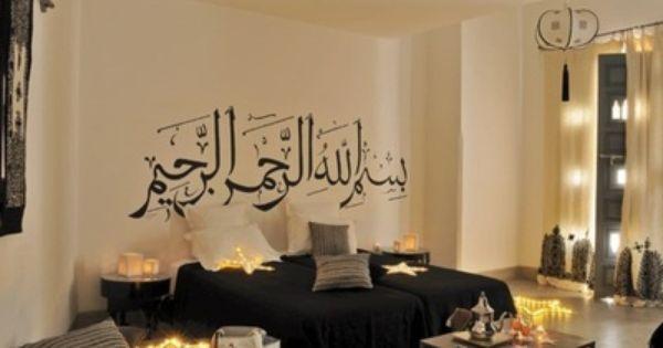 Muslim home decor reading