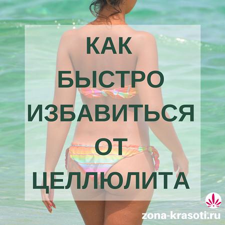 Как делать девушке массаж на пляже