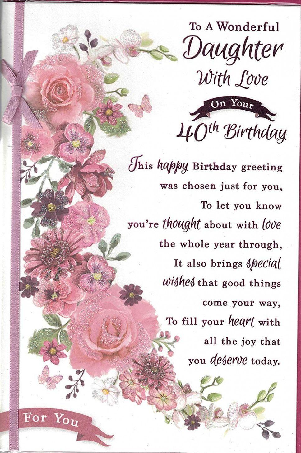 Beautiful Daughter Birthday Card Daughter Birthday Cards 40th Birthday Quotes 40th Birthday Wishes