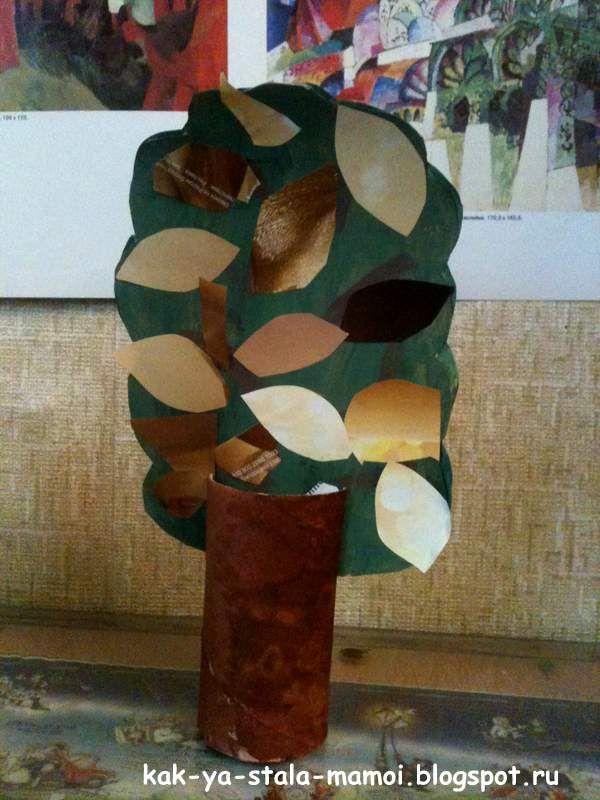 Осеннее дерево из рулона от туалетной бумаги | Осенние ...