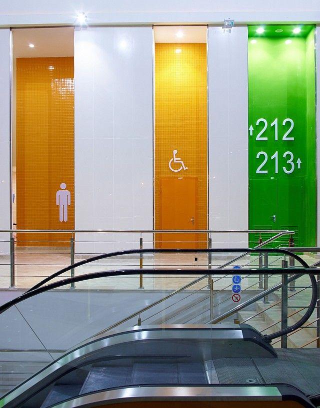 Image 15 of 27 from gallery of Ankara Arena / Yazgan Design Architecture.  Photograph by Yunus zkazan