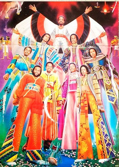 Earth Wind & Fire, I AM, the inside sleeve of the album