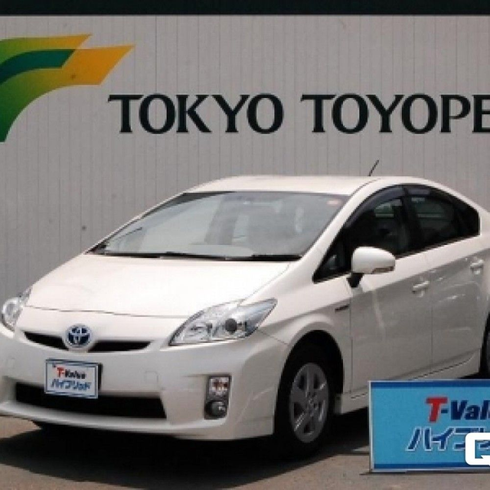 Pin By Quicklyads Pk On Buy Toyota Pirus Cars For Sale In Karachi