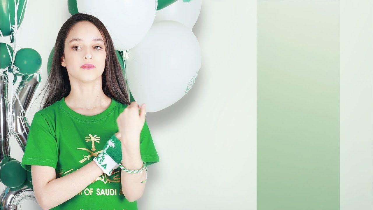 هذي السعوديه انشودة اليوم الوطني In 2020 Women T Shirts For Women Beauty