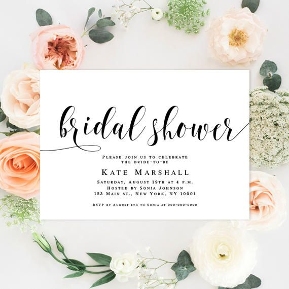 Bridal shower invitation template Travel bridal shower pdf - invitation template bridal shower