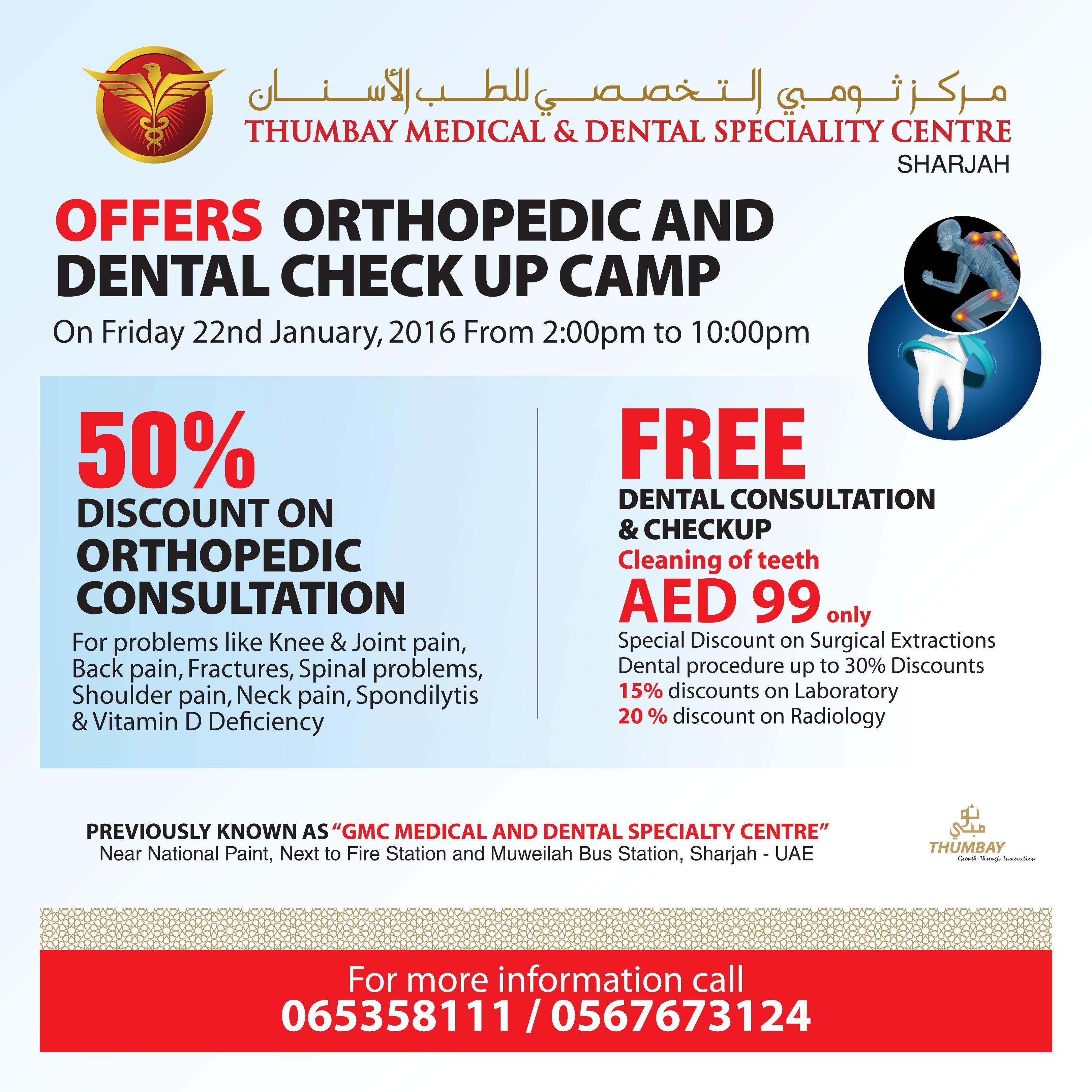Orthopedic And Dental Check Up Camp At Thumbay Medical Dental