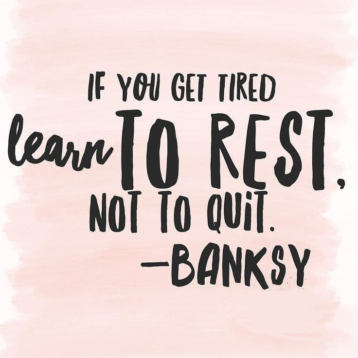 Do not forget to rest after hard work! #quote #development ...