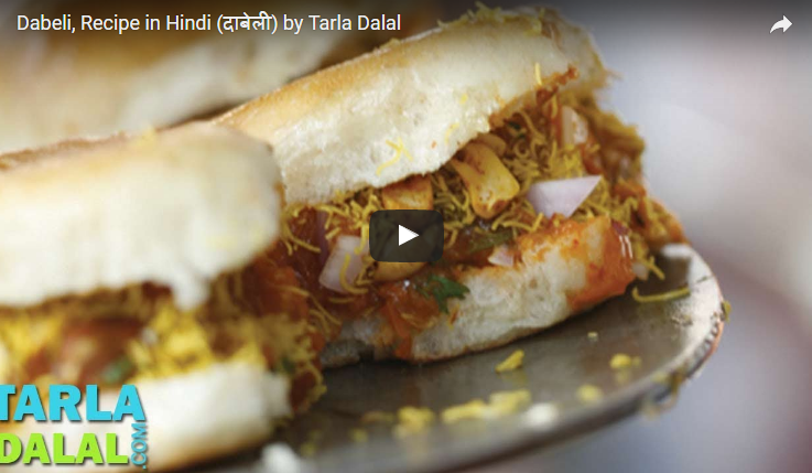 Dabeli recipe video yummy cook video pinterest recipes dabeli recipe video forumfinder Images