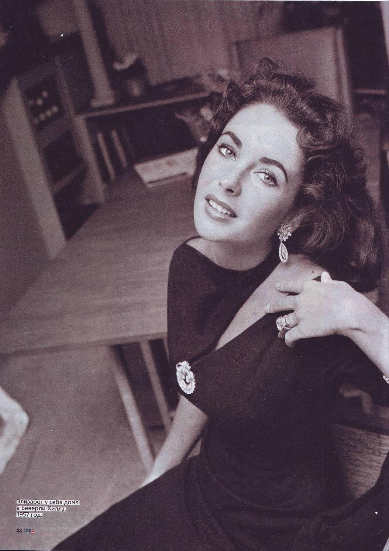 Who's Afraid of Elizabeth Taylor?