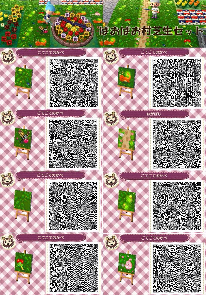 Pokemon Path Qr Codes Animal Crossing Qr Codes Animals Animal