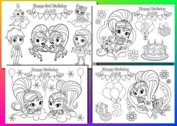 - Shimmer And Shine Coloring Pages- Shimmer And Shine Birthday Party Coloring  Pages - PDF File Coloring Books, Coloring Pages, Pokemon Coloring Pages