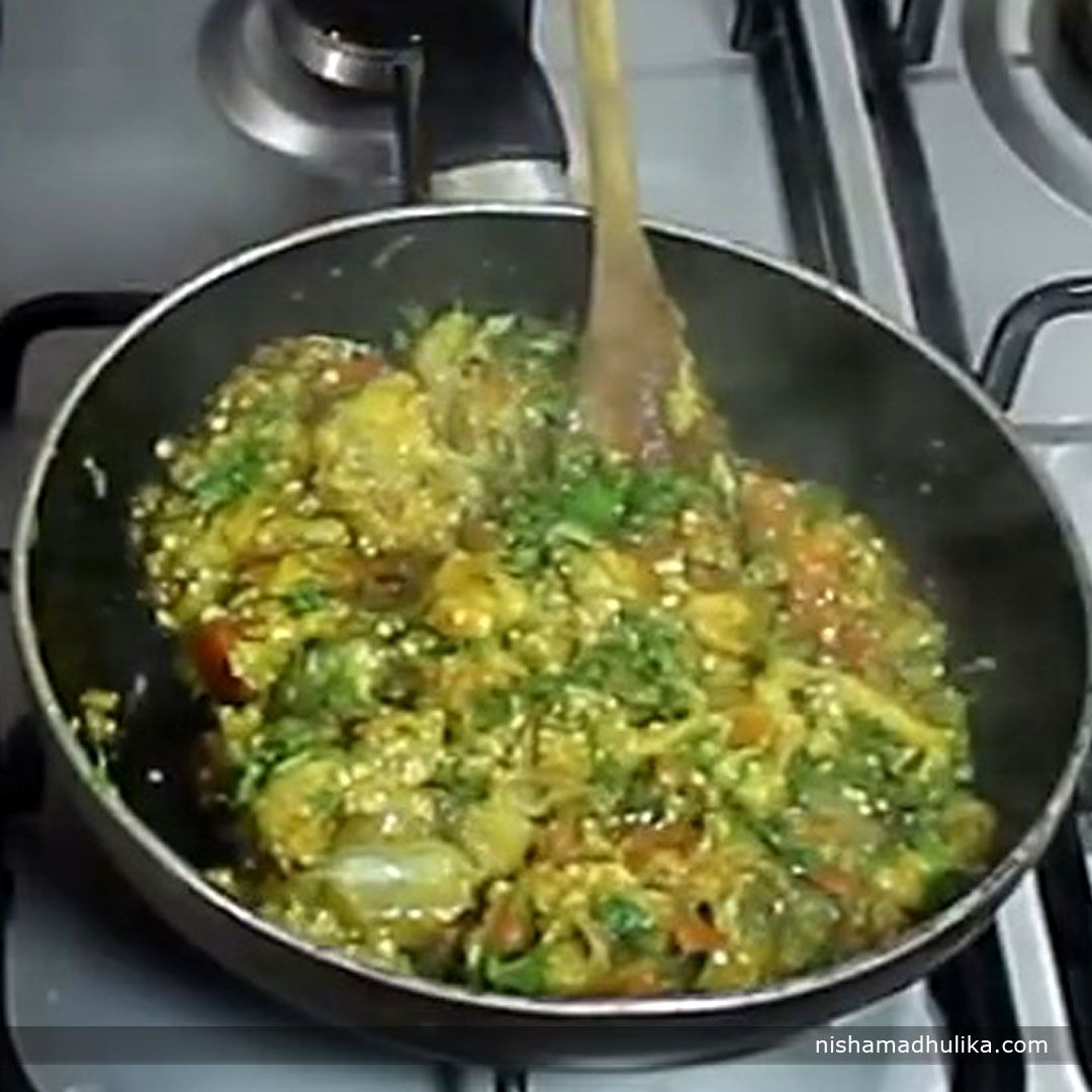 Baigan bharta is one of the favorite north indian cuisine recipe in baigan bharta is one of the favorite north indian cuisine recipe in english http forumfinder Choice Image