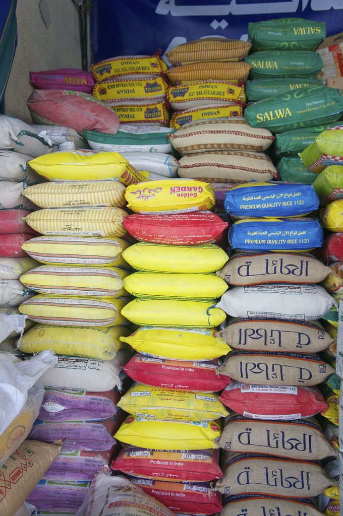 Love The Colours Of All These Bags Of Rice And Flour Rice Color Colours