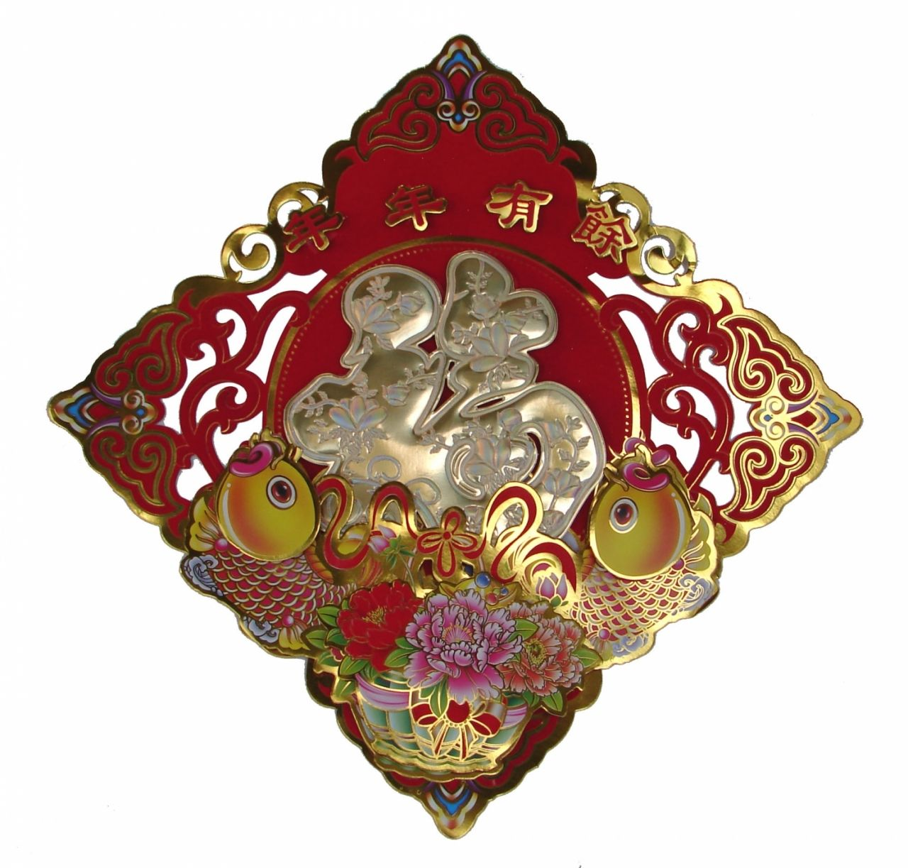 Chinese new year decorations image by Feng Shui Import on