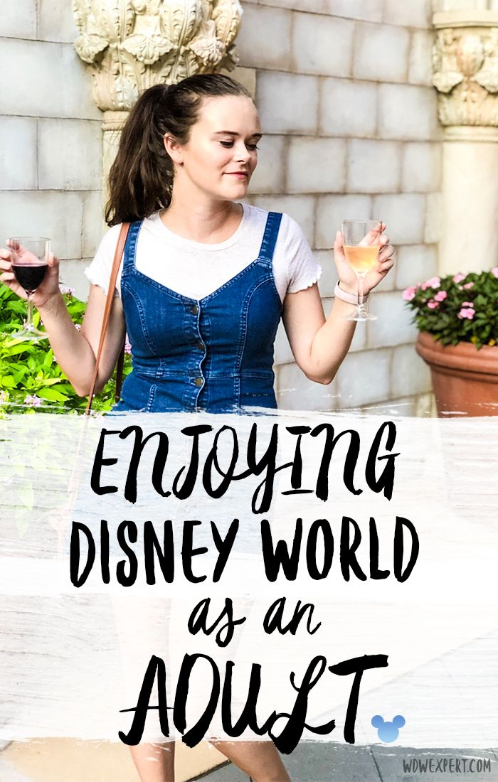 Who said adults couldn't have fun at Disney World? Here's how to enjoy Disney World as an adult without kids! From Disney Springs to Epcot, there's so much to do! Don't like drinking? There's even more you still need to discover! #DisneyWorldAdults #DisneyWorldPlanning