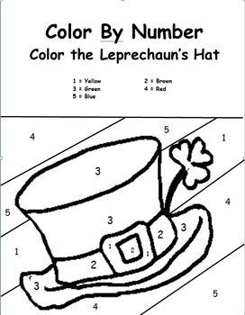 St. Patty's Day Math Activities Color by Number FREEBIE