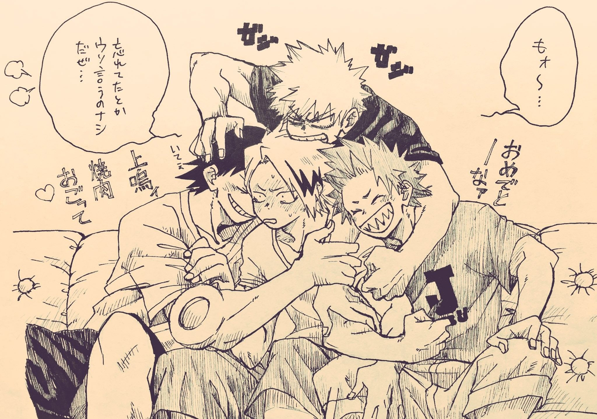 My Fave Thing Is Still Denki Shoving The Band Shirt Over Bakugous Head And Bakugou Just Wearing It Atop Of His Previous One Fashion King Good Night Loves