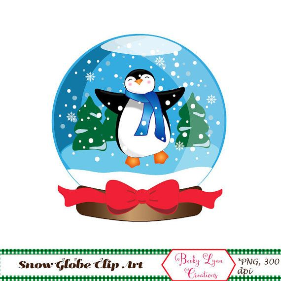 This Winter Snow Globe Clip Art Image is great for scrap booking ...