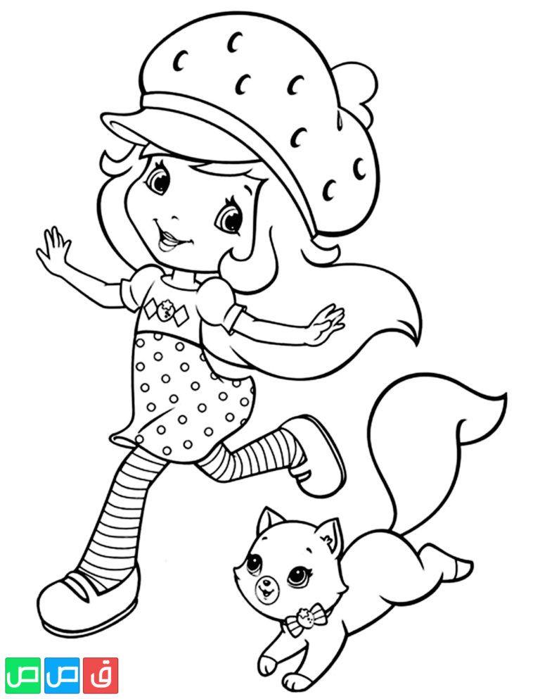 رسومات للتلوين للبنات أكثر من مائة صورة جاهزة للطباعة و واضحة للتحميل أكثر من Strawberry Shortcake Coloring Pages Puppy Coloring Pages Mermaid Coloring Pages