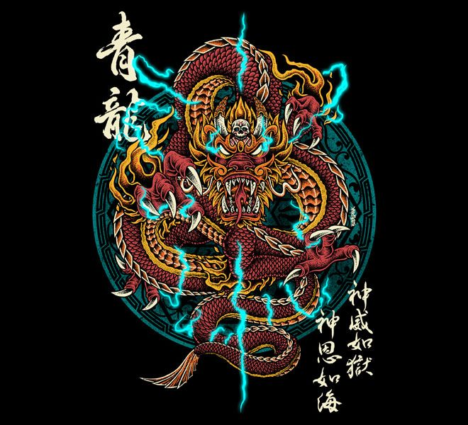 30 Legendary Chinese Dragon Illustrations and Pain