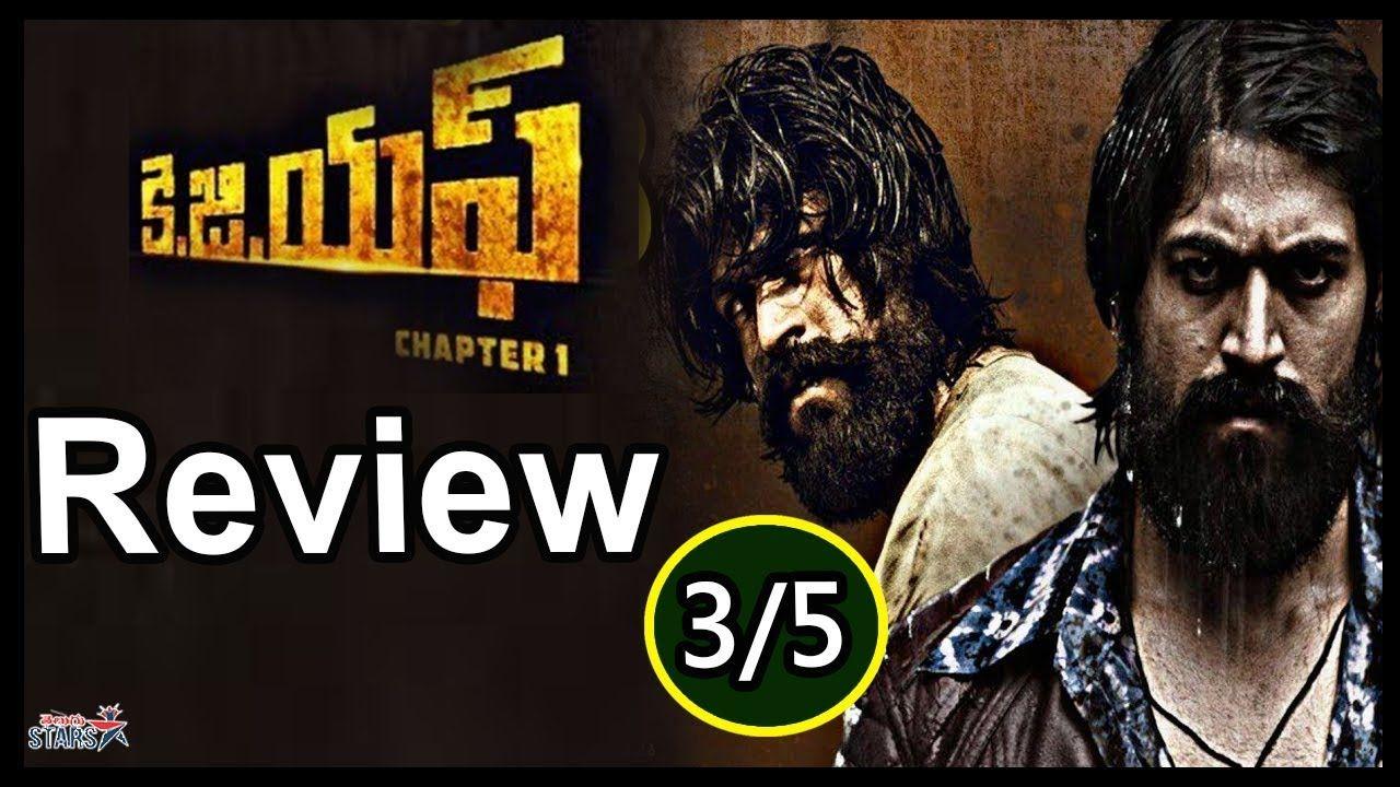 KGF Movie Review And Rating | Yash | Srinidhi Shetty