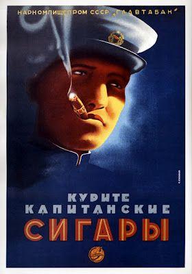 Smoke Captain's Cigars! #Soviet posters