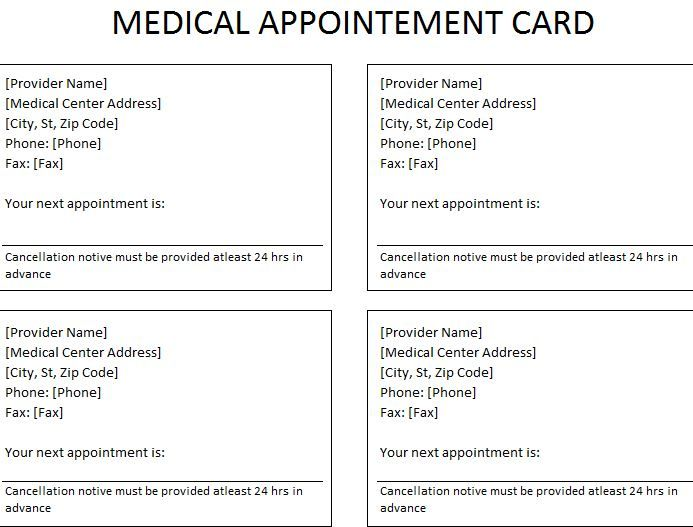 Free Medical Appointment Card Template Appointment Cards Free Business Card Templates Card Template