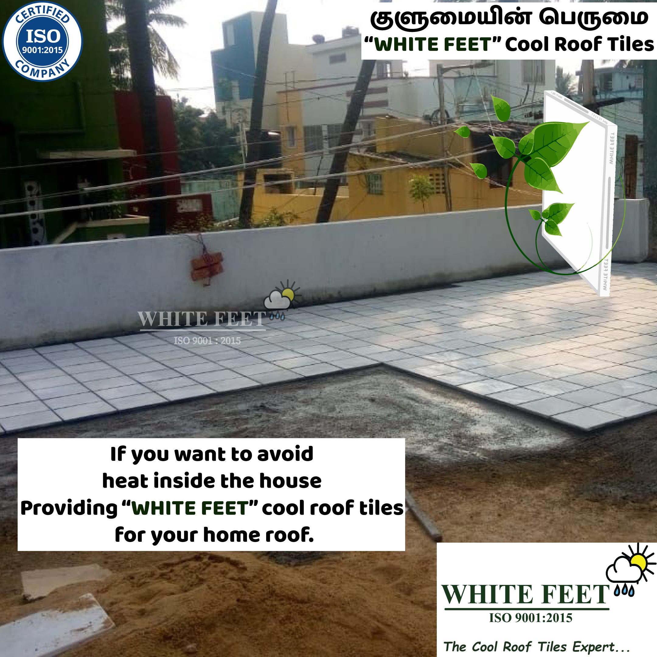 White Feet Cool Roof Tiles In 2020 Cool Roof Roof Tiles Roof