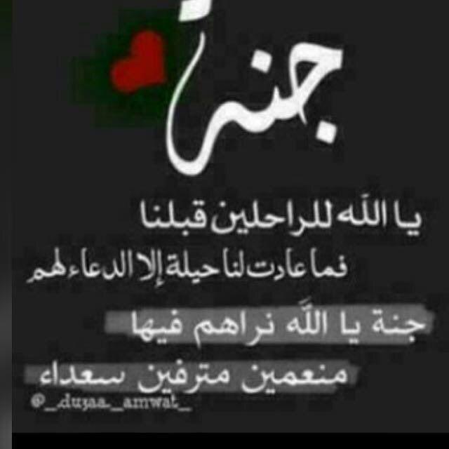 4 الوسم طوارق الخير على تويتر Sayings Hashtags