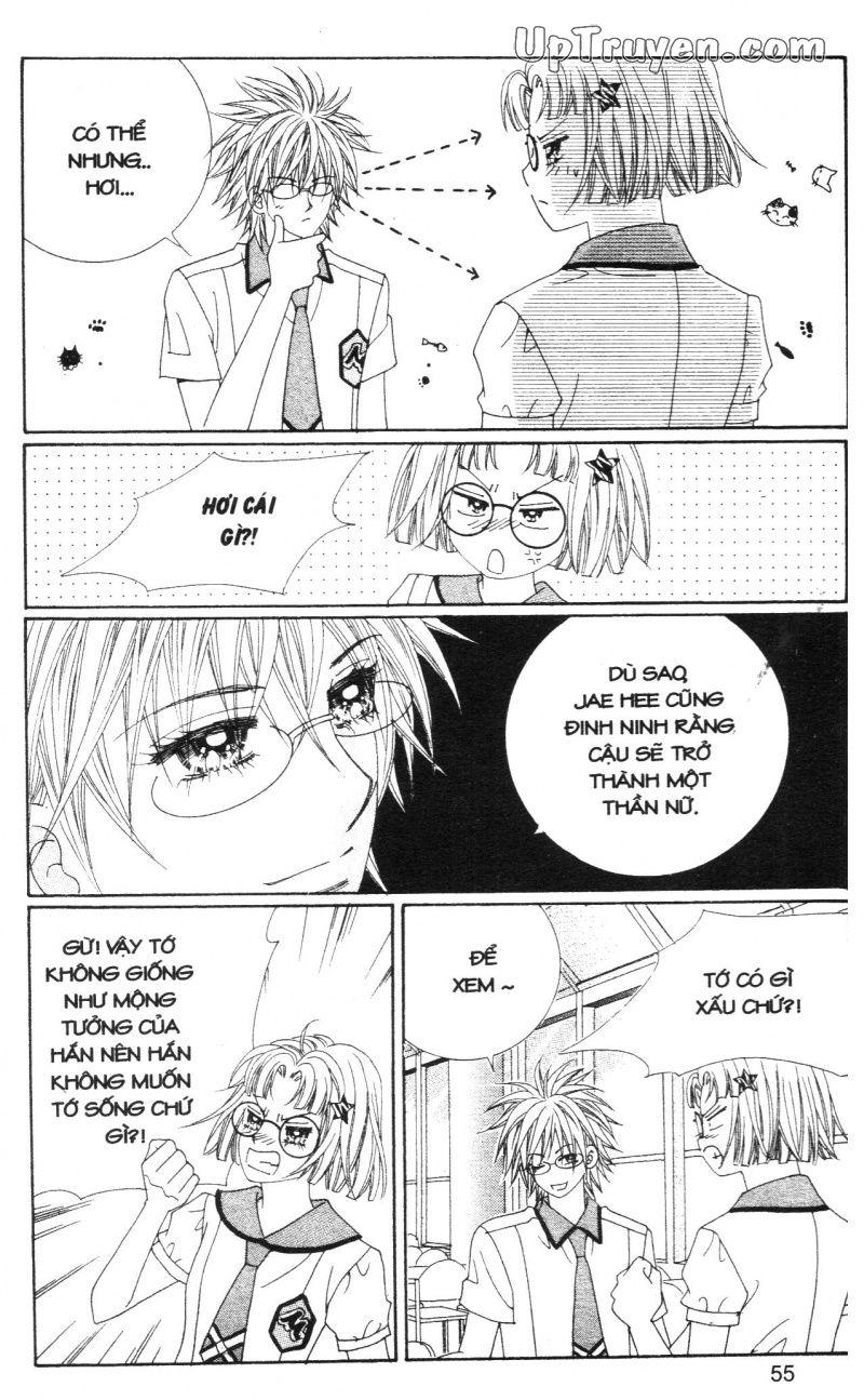 Chỉ Mình Anh (Bản Đẹp)Tập 6 Manga, Jepang