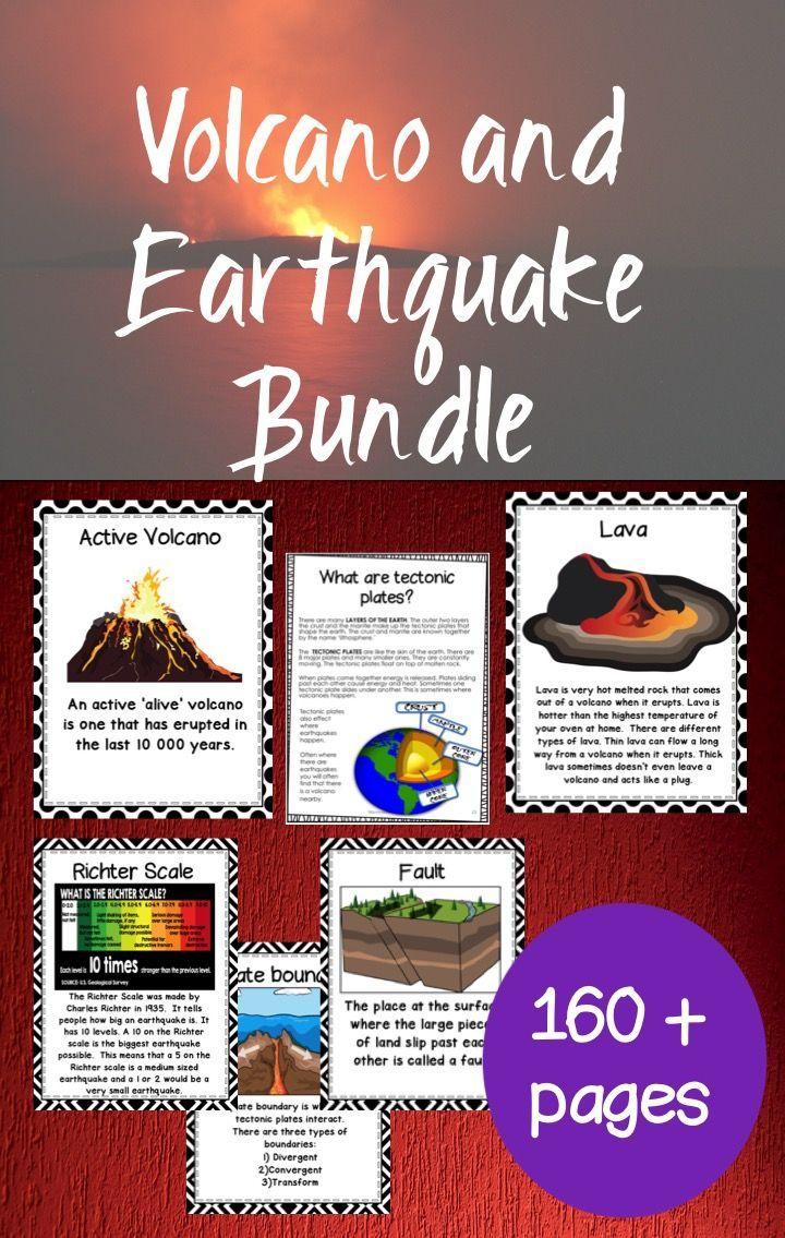 worksheet Earthquake Worksheet Ks2 volcanic eruptions and earthquake bundle plate tectonics volcano 160 pages of material to help your students learn about and