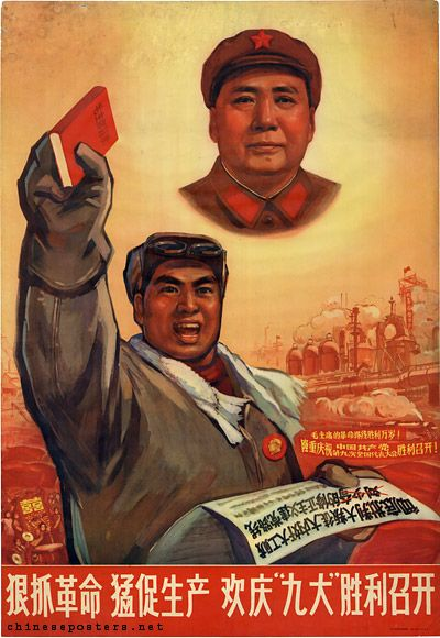 Quotations From Chairman Mao Chinese Propaganda Posters Chinese Posters Propaganda Art