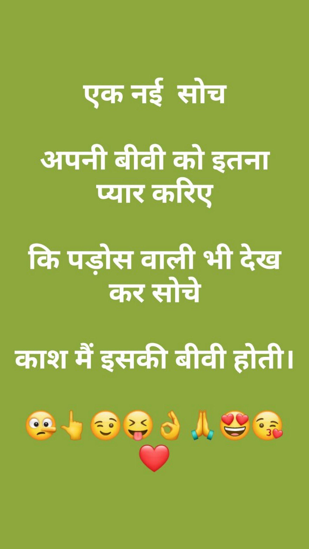 funny-jokes-in-hindi-porn