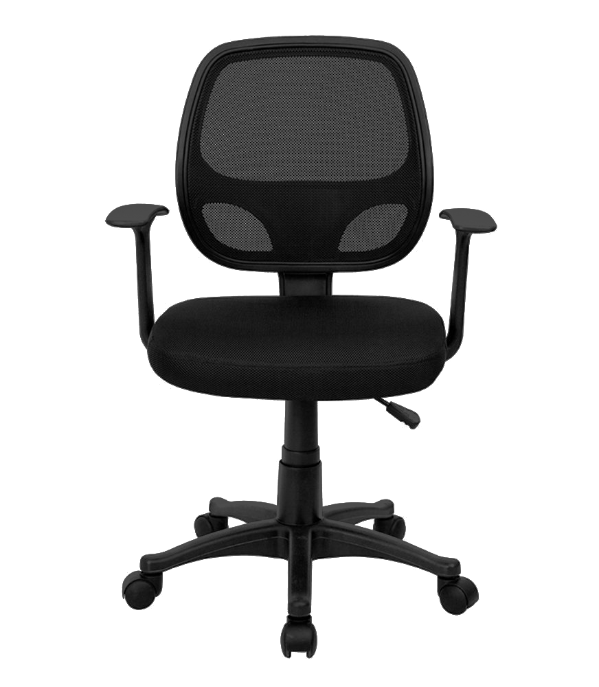 Office Chair Png Image Office Chair Wicker Dining Chairs Mesh Computer Chair