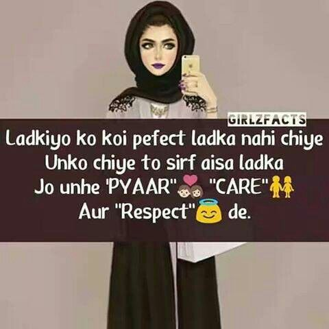 Pin By Princess Maya Khan On Quotes Girly Quotes Girly Attitude