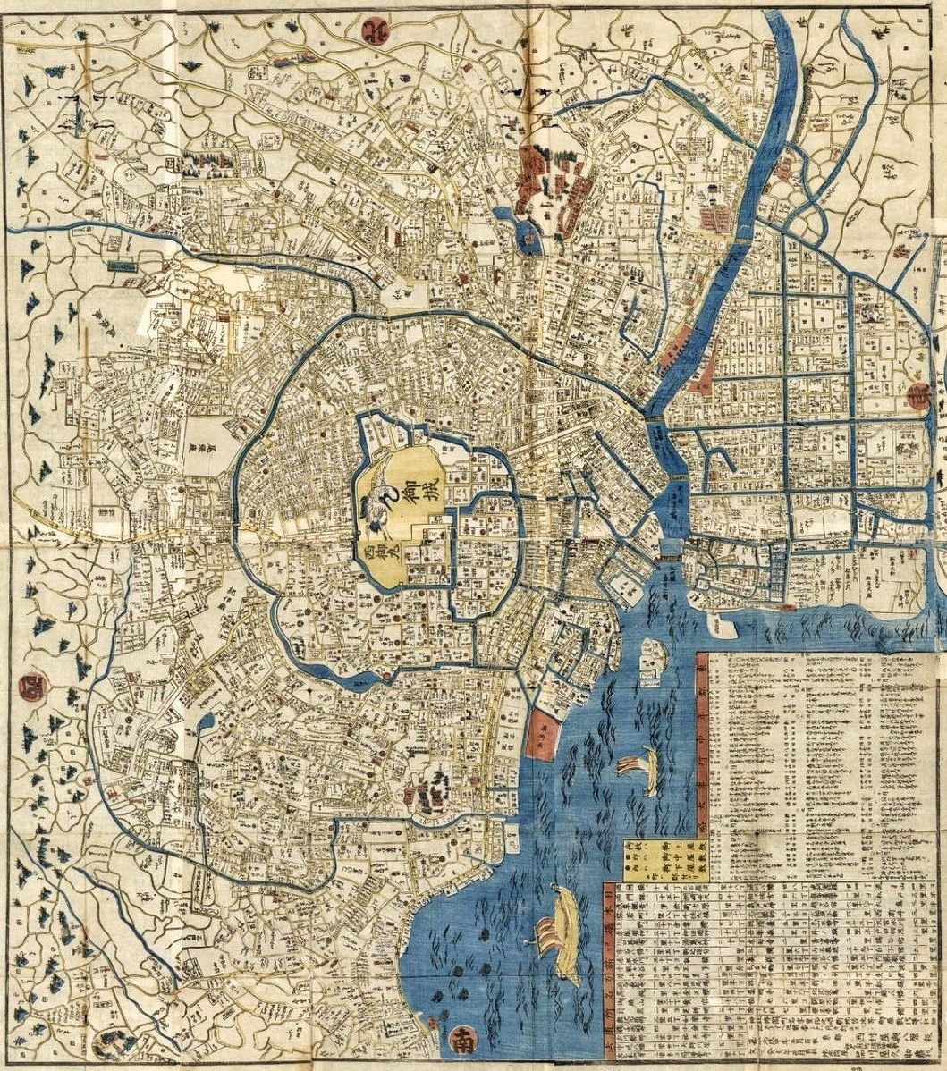 1863 Japanese Map Of Tokyo By Nishimuraya Yohachi Tokyo Map Vintage City Map Art Illustrated Map Tokyo Map