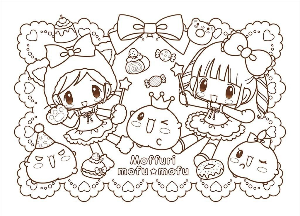 Kawaii Coloring Book Chibi Coloring Pages Coloring Books Cute Coloring Pages