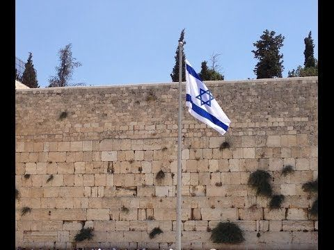 The Anthem of Israel is JERUSALEM