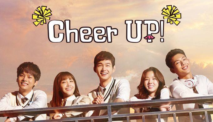 CHEER UP: Eun Ji, Wong Geun, Soobin e JiSoo. Drama escolar, achei cruel todo  preconceito e manipulação em cima dos estudantes.