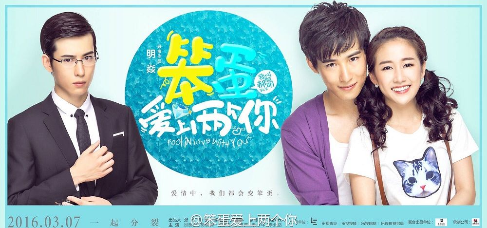 Fool in Love with You (2016) Episode 4 English Sub, Dramacool