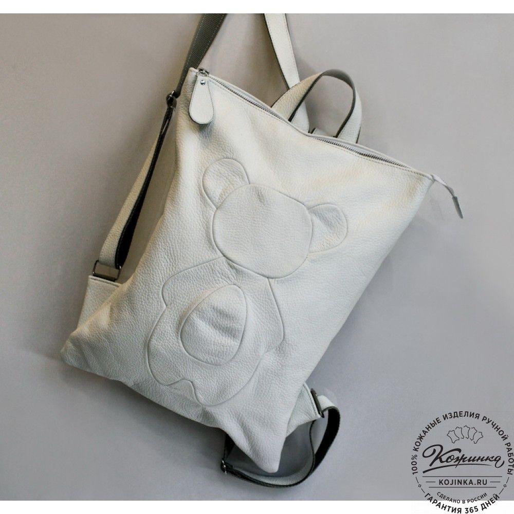 71b3a02fbcdf Женский кожаный рюкзак