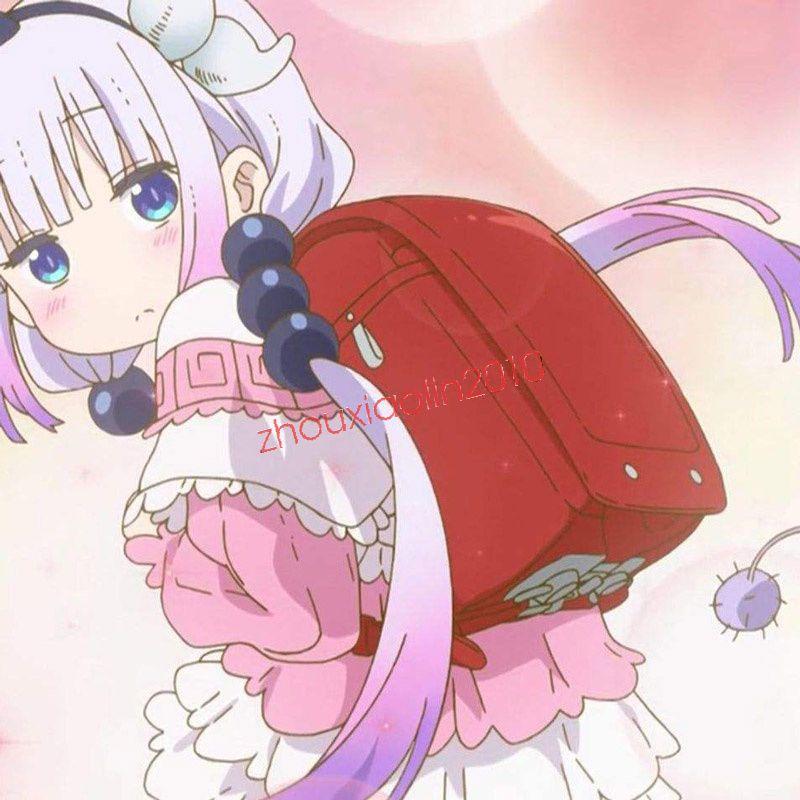 Anime miss kobayashis dragon maid kanna cosplay backpack