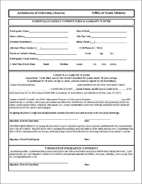 Free Printable Liability Form Form Generic With Images Free