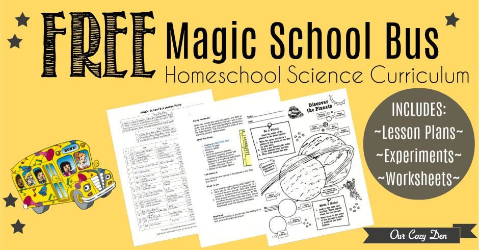 free magic school bus homeschool science curriculum from our cozy den best of our cozy den. Black Bedroom Furniture Sets. Home Design Ideas