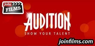 Acting Audition For Male And Female Artist For Tamil Movie Acting Auditions Audition Film
