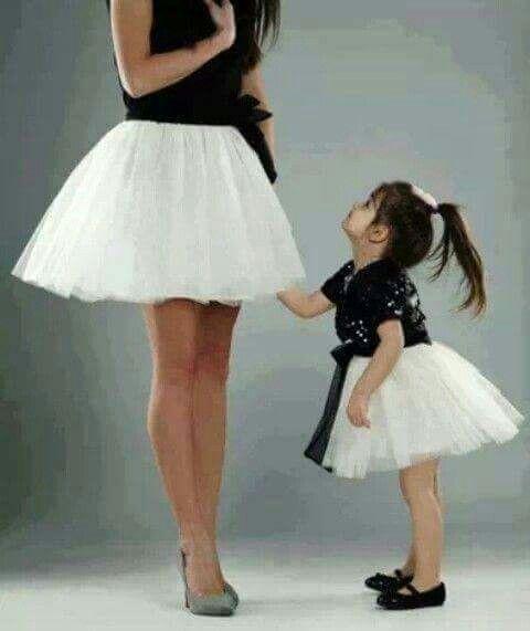 Tal mãe iguais