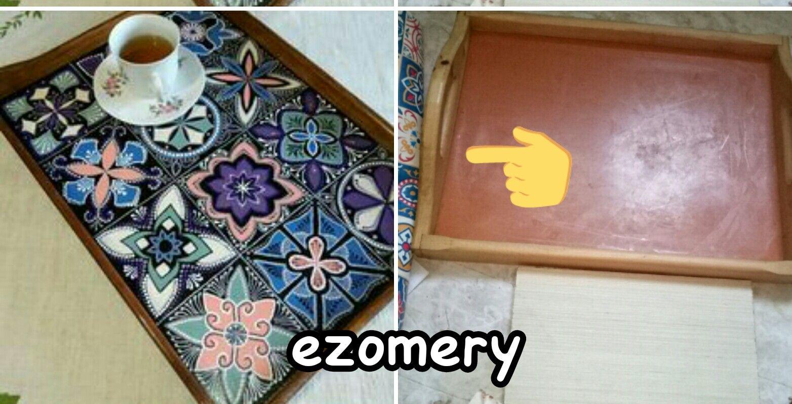 عندك صينية خشب مثل هذه لا ترميها تعالي اعطيك فكرة رائعة وغير مكلفة Decor Decorative Tray Home Decor