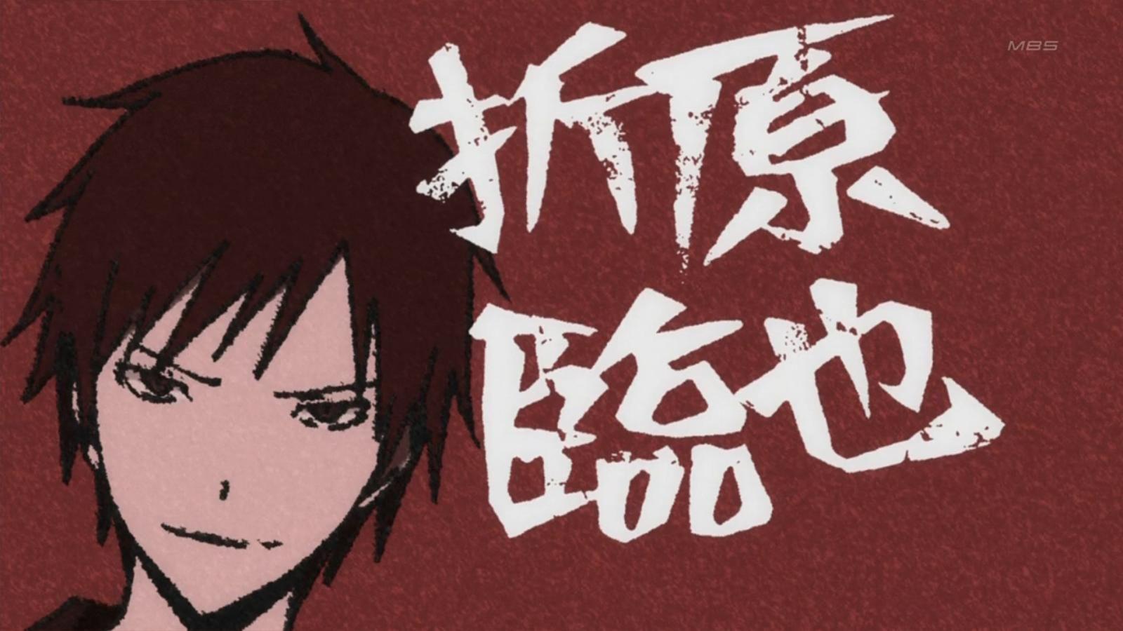 Anime Durarara!! Wallpaper