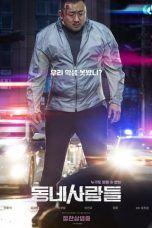 Nonton Film Movie Lk21 Indoxxi Layarkaca21 Ganool ...